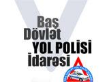 В Азербайджане изменена система учета штрафных баллов за нарушение правил д ...