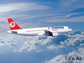 «Turkish Airlines» резко снизила цены на авиабилеты из Стамбула в Баку