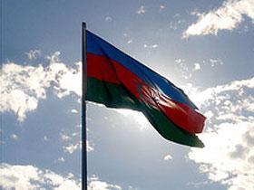 18 октября - День независимости Азербайджана