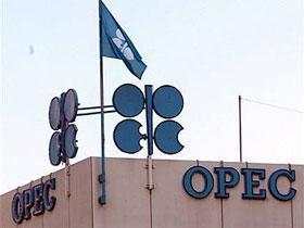 ОПЕК решила не снижать квоты на добычу нефти до мая