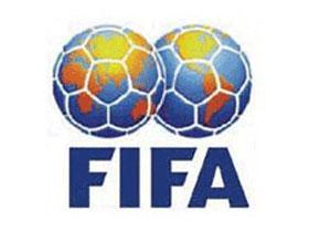 Состоялась жеребьевка отборочного турнира чемпионата мира по футболу 2014 года