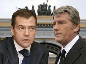 Медведев предложил Ющенко план урегулирования газового конфликта Новый контракт без скидок и льгот