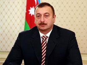 Ильхам Алиев: «Уверены, что Турция не откроет границы с Арменией, пока не урегулирован конфликт вокруг Нагорного Карабаха»