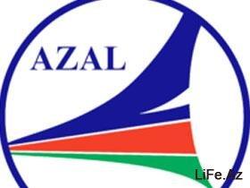 AZAL огласил планы по эксплуатации нового терминала в Бакинском аэропорту