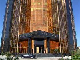 Центробанк Азербайджана разработал программу выдачи банкам дешевых ресурсов