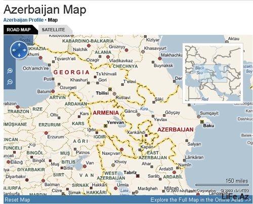 Журнал «National Geographic» представил Нагорный Карабах отдельной от Азербайджана спорной территорией