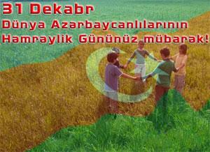 Азербайджанцы мира празднуют День солидарности