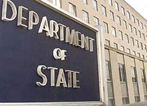 Ответ Госдепартамента на ноту протеста Азербайджана: США не признает структуру под названием Нагорный Карабах