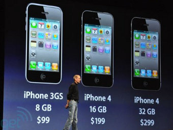 Объявлена цена на новый iPhone