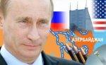 Владимир Путин: «Возможно участие Азербайджана в российско-иранских тран ...