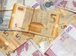 В Азербайджане введена комиссия за наличную выдачу стоманатных купюр