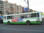 В Баку доставлено 39 крупногабаритных пассажирских автобусов