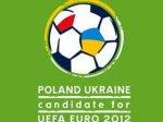 Польша может лишиться права на проведение ЕВРО-2012