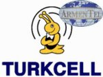 Армения получит интернет из Турции