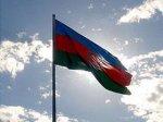 Сегодня в Азербайджане День Государственного флага