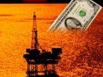 Цена на нефть в Лондоне впервые с февраля 2005 года опустилась ниже $45  ...