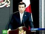 Саакашвили объявил, что не пойдет на третий президентский срок