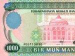 В Туркмении произведена деноминация маната