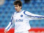 Футболисту бундеслиги запретили играть под номером 69