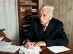 В парламенте Турции почтили память Бахтияра Вагабзаде