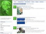 Власти Ирана закрыли доступ к облюбованной оппозицией социальной сети