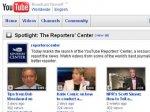Власти Пакистана заблокировали доступ к сайту YouTube