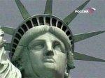 В корону Статуи Свободы пустили первых посетителей за восемь лет