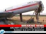 Пассажирский самолет загорелся при посадке в Иране, 30 человек погибли [ ...