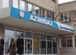 «Азеригаз» и E.ON Ruhrgas AG подписали контракт