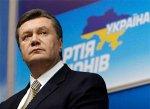 Янукович назвал кандидатов в премьеры