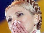 Рада отправила Тимошенко в отставку