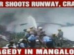 В Индии разбился пассажирский самолет, причиной катастрофы могла стать о ...
