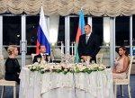 Устроен официальный прием в честь президента России