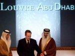 """Эмираты купили слово """"Лувр"""" за 400 миллионов евро"""