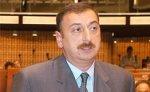 Ильхам Алиев подписал распоряжение об утверждении документа по совершенств ...