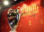 """Тренеры """"МЮ"""" и """"Челси"""" назвали составы на финал Лиги чемпионов"""