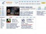 Американские киностудии подали в суд на китайскую интернет-компанию
